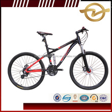 China SPORTS GOODS factory! 26full suspension mountain bike in China factory