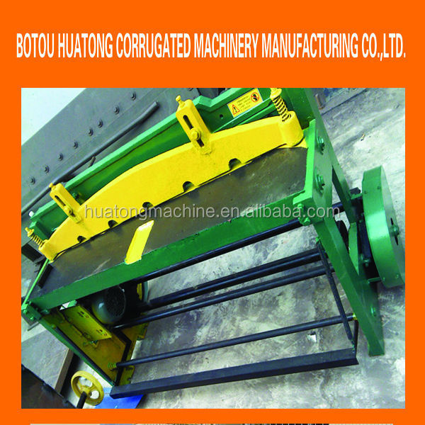 aluminium profile cutting machine india