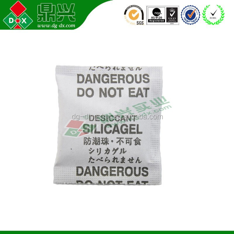 silica gel saches 0.5g used for hcg pregnancy test