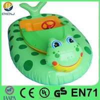 Hot Best selling! Cartoon style kids PVC high quality electric bumper boats with MP3 player for sale