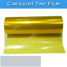"CARLIKE 0.3x10M 12""x394""Fast Delivery H8007 Fluorescent Yellow Car Light Decorative PVC Sticker"