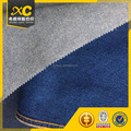 Chinese cotton denim fabric for jeans