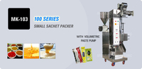 Small Vffs Sachet Packaging Machine-MK-103