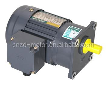 Zd zv small ac gear motor gear motor gear box for Small ac gear motor