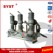 High Quality Zw32-12(g) Vacuum Breaker Outdoor Pole Mounted Vcb 630a 11kv Parts Of Vacuum Circuit Breaker