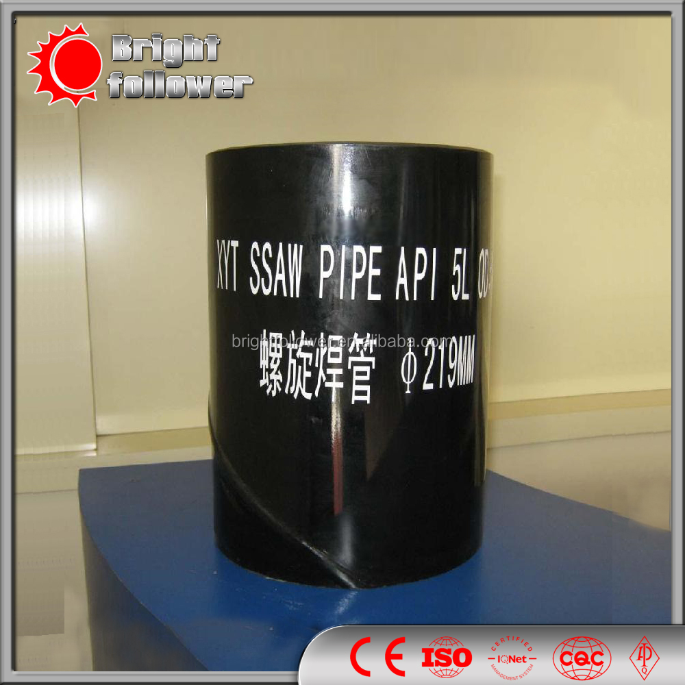 high quality API 5L12m length spiral steel pipe external 2lp 3lp pp fbe for drink water pipe
