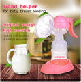 Doopser High Quality Adjustable Manual Breast Pump
