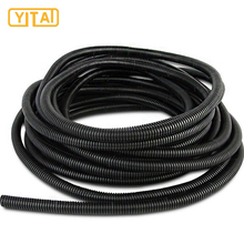 small diameter corrugated surface plastic coated black pvc conduit pipe for electrical wire protection