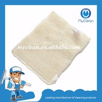 microfiber car clean cloth in roll