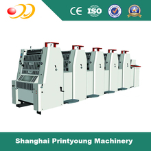PRY-425 Automatic small 4-color inviting card offset print machine