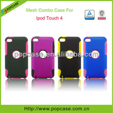 2 in 1 hybrid cases for ipod touch 4