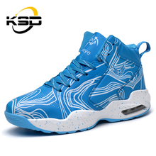 2017 Arrivals <strong>Air</strong> Cushion Wholesale Customize Men Basketball Shoes