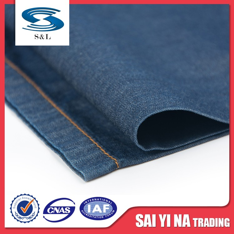 Quality 100 cotton denim fabric with free swatches from manufacturer