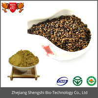 Natural Plant Extract Powder Cassia Seeds Extract
