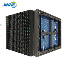 Waterproof Usage Full Color DIP Outdoor P16 LED Display Module Video Wall LED Panel 16X16 Dots