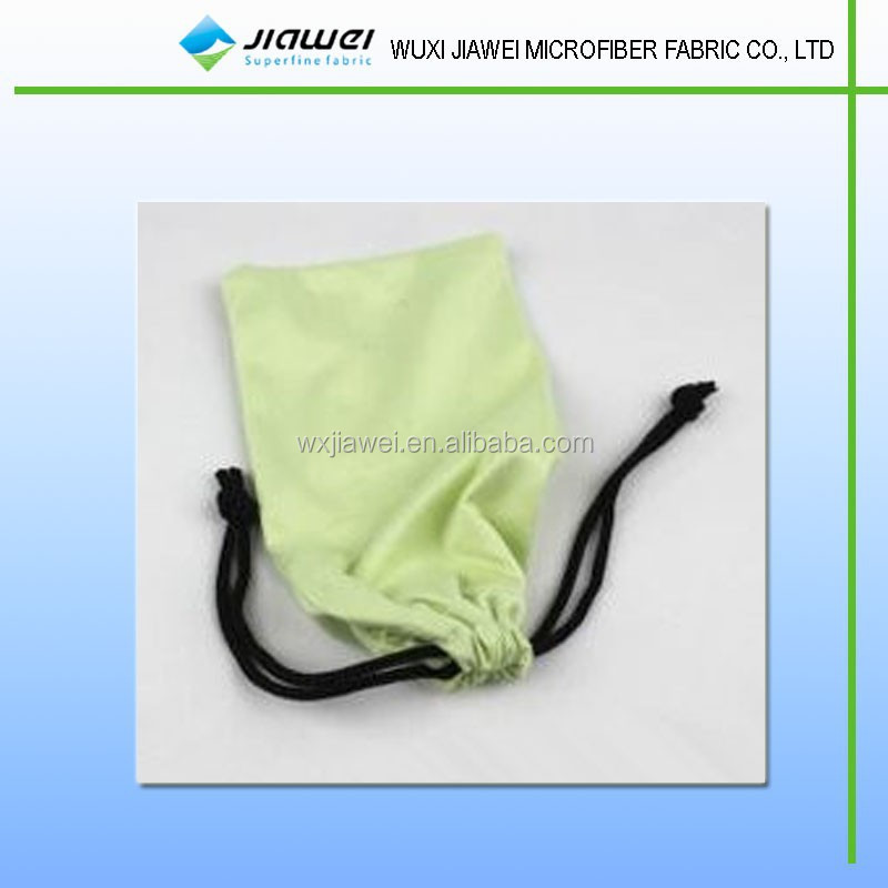 Double drawstring microfiber pouch with logo printed