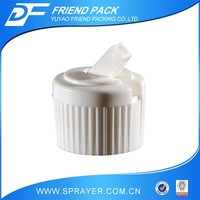 China supplier plastic water bottle with spout cap