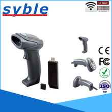 Cordless 1D Laser Automatic Barcode Reader with USB Receiver for Store,Supermarket,Warehouse (Office Product)