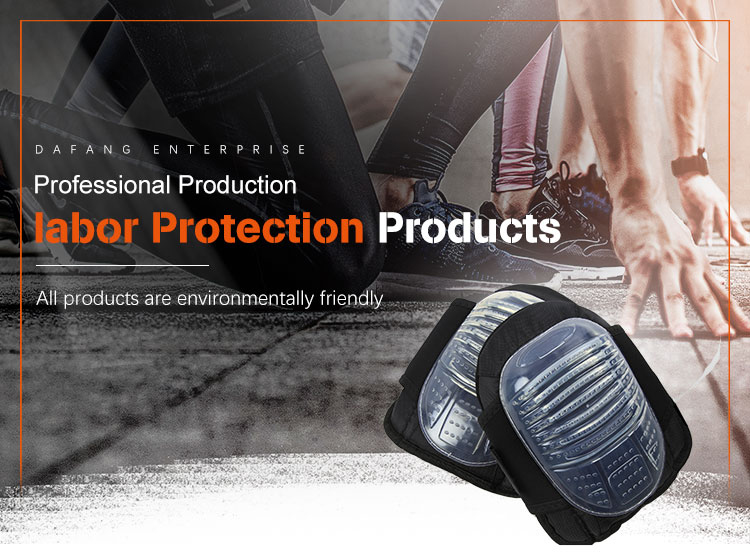 Portable high quality knee pads knee pads safety equipment