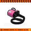 High-end atmosphere temperature suitable dog blow dryer