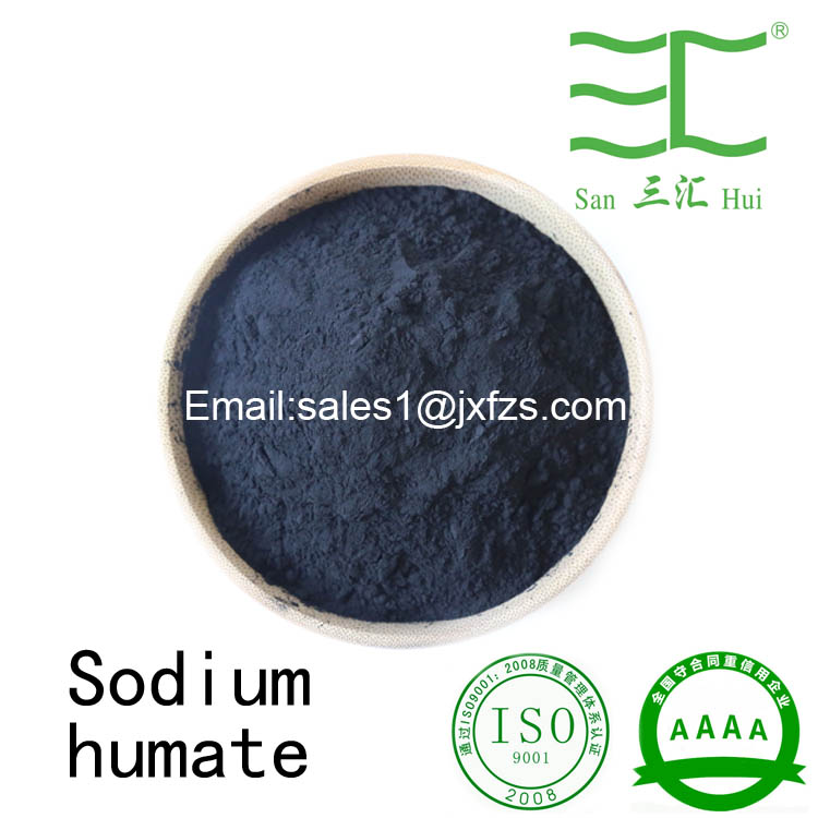 sodium humate 70% 60% 50% humic acid content for drill or animal feed additive