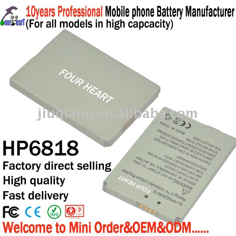 1530mAH Battery HP6818 HP6828 for HTC mobile GD87 GD88
