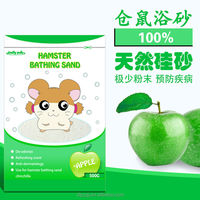 China Sand Bath Chinchilla Fragrance Chinchilla Bathing Sand