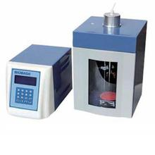 BIOBASE on sale Ultrasonic Wave Cell Disrupter/separator/disintegrator