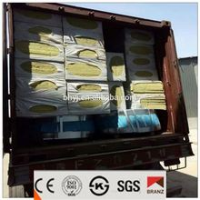 Granulated rockwool