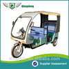 2016 hot sales! three wheel electric tricycle for passenger