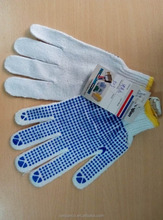 7/10 gauge white PVC dotted cotton gloves