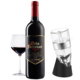 Amazon Hot Selling Magic Red Wine Aerator Decanter Set