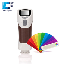 The Cheapest Price Fruit Color Testing Machine Food Colorimeter