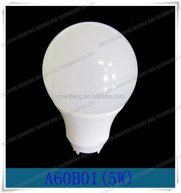 A60B01(5W) big beam Heat radiating cup