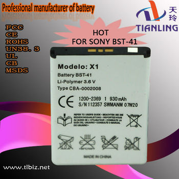 Low price mobile phone battery BST-41 For Sony ericsson X1