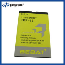 OEM BP-4L rechargeable lithium ion battery for Nokia E63/E71/E72/E73/E90/E95/N97 China manufacturer