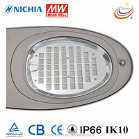 40W 80W magnetic induction solar power energy street light pole LED outdoor garden all in one solar street light