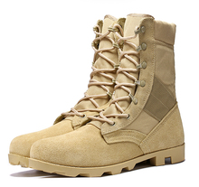 military british army used boots