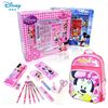 Gift Back To School Stationery Set