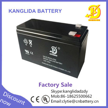 rechargeable 12v 7ah lead acid battery for access control