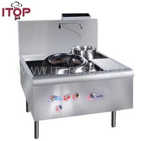 SALE Stainless Steel Commercial Kitchen Gas Wok stove
