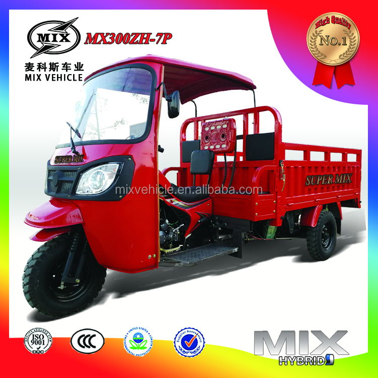 Chongqing cargo use three wheel motorcycle 250cc engine cargo tricycle lifan engine hot sell in 2018