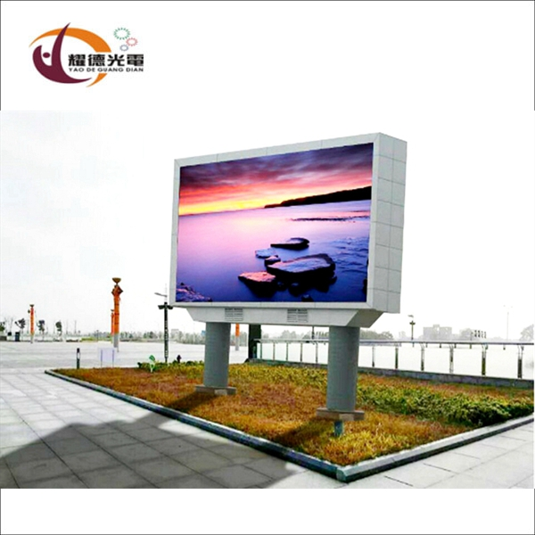 HD xxx sex video china outdoor full color p16 1r1g1b led display