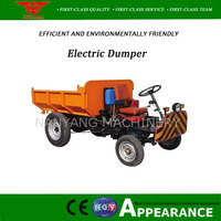 Excellent quality electric multipurpose mini dumper / self-loading mini dumper / electric dumper