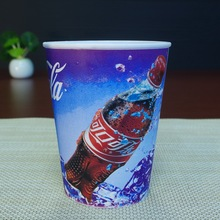 420ml plastic picture cold drinking color changing magic cup
