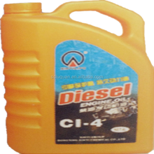 super popular low price Brand name LIPU lubricants motor oil