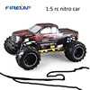 the latest product 1:5 30cc gas power cheap rc cars and trucks