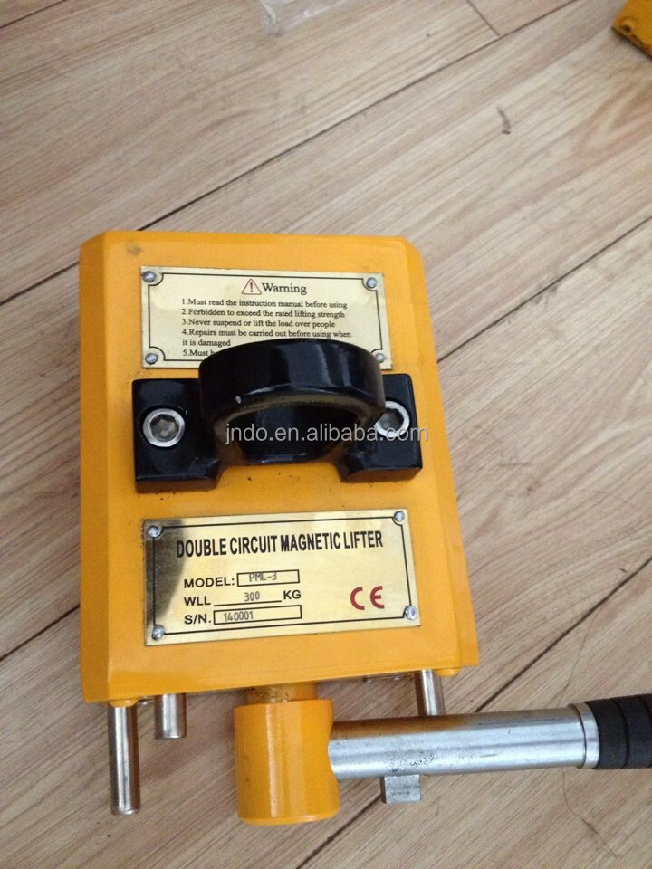 PML double magnetic circuit permanent magnetic plate lifter