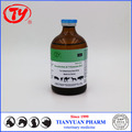 Animal Health Care Nutritional Drugs Veterinary drug vitamin b12 butafosfan Injection for livestock 100ml 50ml