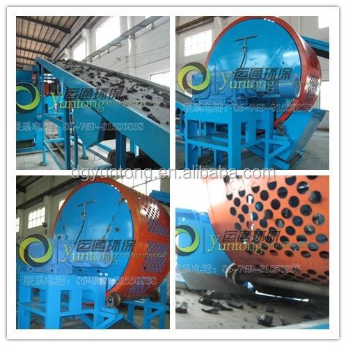 Used tire recycling machine for making rubber particles and powder with low power comsumption